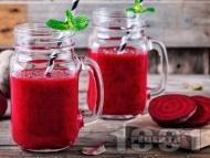 Рецепта Сок от червено цвекло, моркови, ябълки, целина, джинджифил и лимон